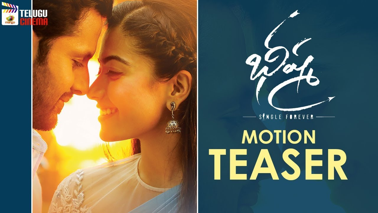 Bheeshma Movie Motion Teaser Nithin Rashmika 2019 Latest Telugu Movies Mango Telugu Cinema Youtube