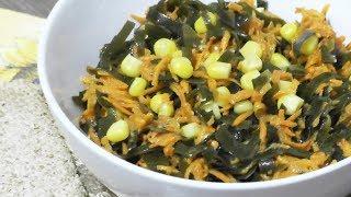 Салат из морской капусты (ламинарии), моркови и кукурузы - вегетарианский рецепт