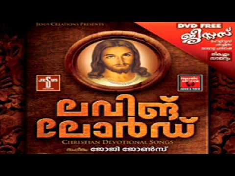 Malayalam christian devotional midi