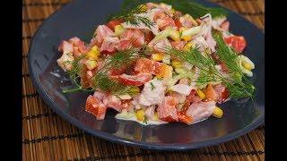 Салат с помидорами и копченой курицей Парижель