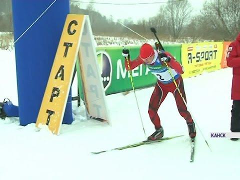 В Канске завершился турнир по биатлону на призы Евгения Устюгова