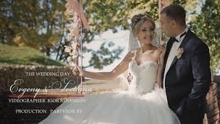 Евгений и Светлана. Wedding Demo. Золотая осень.