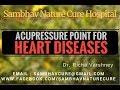 Heart Diseases | Shock | Cadiac failure | Heart valve disorder Home remedies Acupuncture Hindi Video