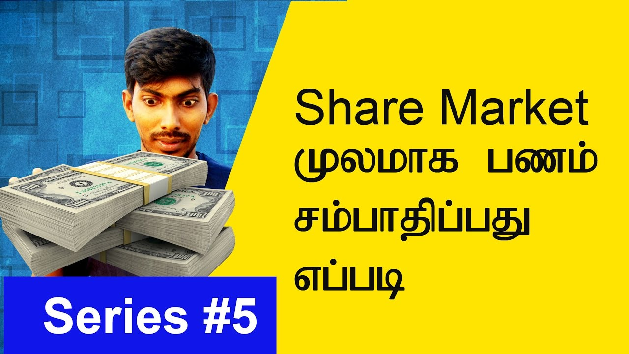 Share market account opening information