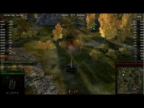 Как правильно играть на арте в World of Tanks - MrDimonG