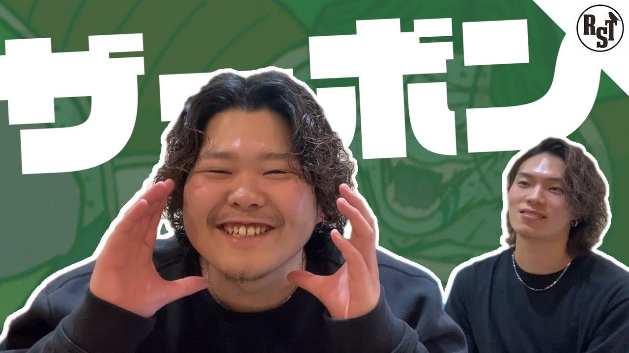 葉加瀬太郎嫁