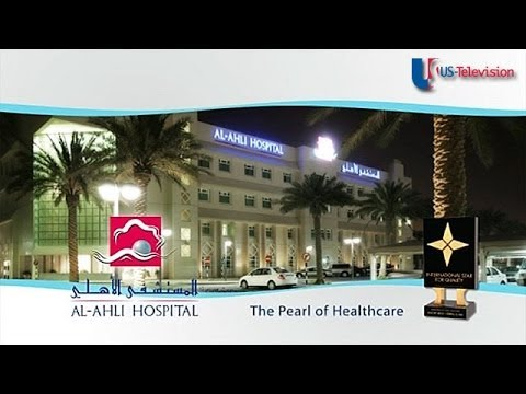US Television - Qatar 3 (Al Ahli Hospital)