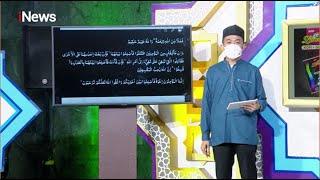 Ngaji Yuk! QS Al Hujurat Bersama Ustaz Syam Part 05 #CHI 31/07