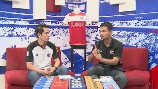 ฟุตบอลวาไรตี้LIVE หลังเกมทีมชาติไทย พบ มาเลเซีย 05.12.61