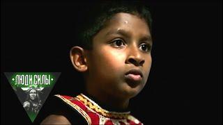 Шри-Ланка. Тени злых духов в сумерках Канди. Люди силы 🌏 Моя Планета