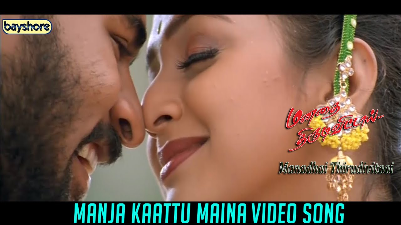 Maina tamil movie mp3 song free download.
