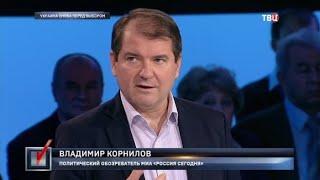 Украина снова перед выбором. Право голоса