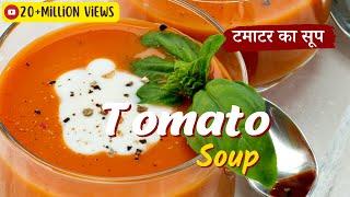 Tomato Soup By Sanjeev Kapoor