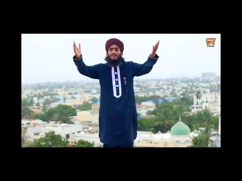 Uchiyan Ne Shana Sarkar (saw) diyan  Abdul Wajid Qadri