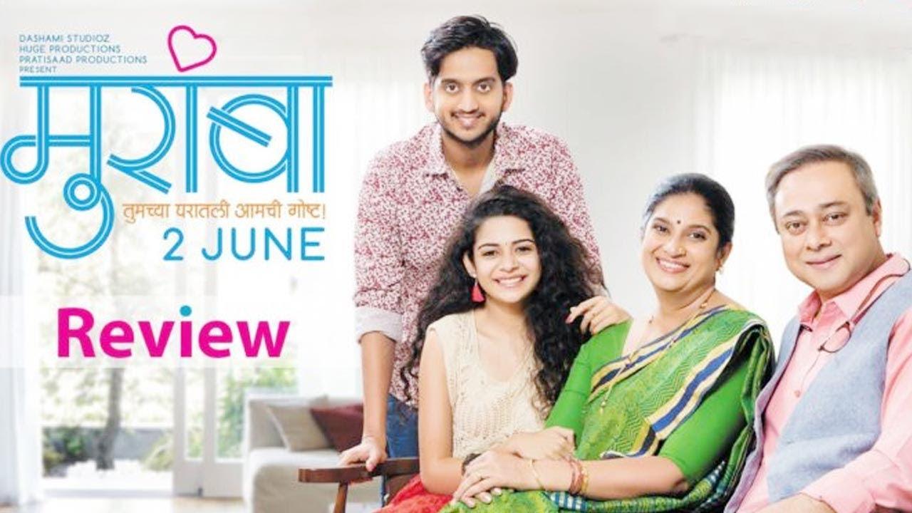 Muramba (2017)   Full Movie Review   Amey Wagh, Mithila Palkar, Sachin  Khedekar - YouTube
