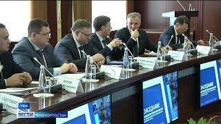 В Башкирии создадут научно-образовательный центр мирового уровня и парк информационных технологий