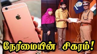 Nermaiyin Sikaram iPhone