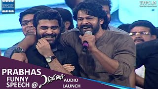 Prabhas Funny Speech At Express Raja Audio Launch | TFPC