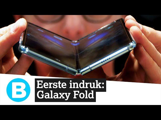Eerste indruk: de opvouwbare Samsung Galaxy Fold