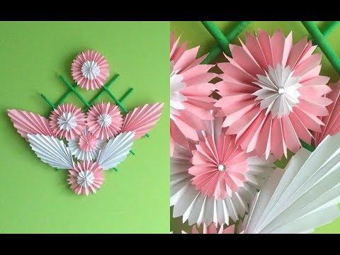 Как сделать Цветы из Бумаги? Декор для Стен
