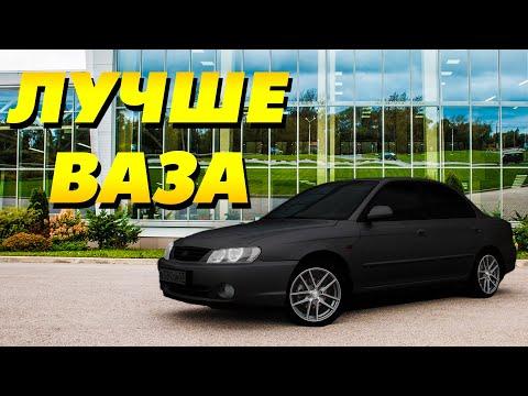 Реальная Альтернатива ВАЗУ за 200 тыс!
