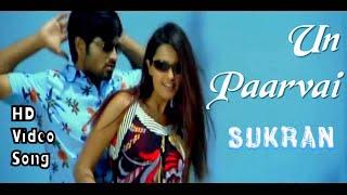 Un Paarvai | Sukran HD Video Song + HD Audio | Ravi Krishna,Anita Hassanandani | Vijay Antony