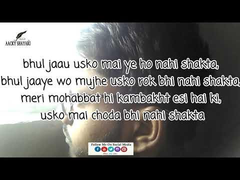 true love shayari | shayari | hindi shayari | aacky shayari | 2020
