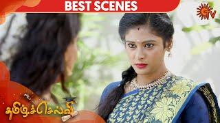 Tamil Selvi - Best Scene | 4th February 2020 | Sun TV Serial | Tamil Serial