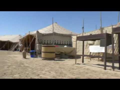 Katar Úti-film