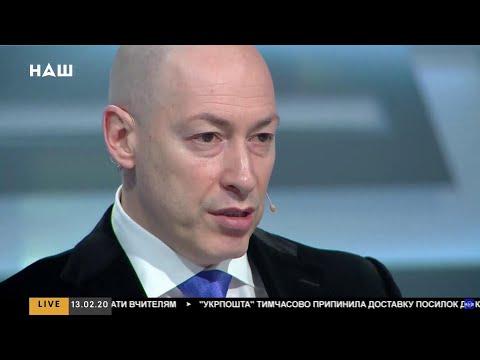 Гордон о законе Бородянского о дезинформации, законе Ткаченко о медиа и Нацраде по телевидению