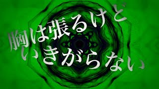 【Lyric Video】 KEN THE 390 / Shock feat.SKY-HI,KREVA,Mummy-D Direc...