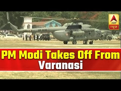 PM Modi Takes Off From Varanasi After Filing papers   ABP News