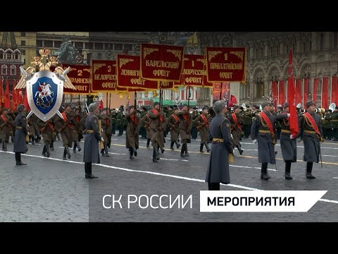 Кадеты СК России приняли участие в марше на Красной площади в честь парада 1941 года