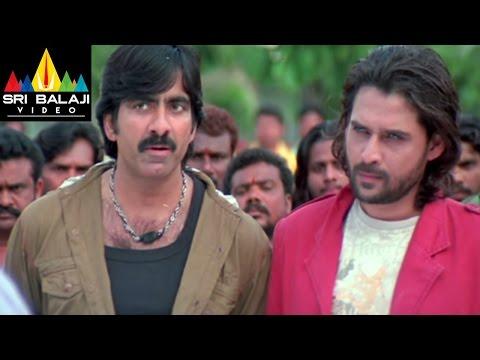 Krishna Movie Raviteja Jakka   Ravi Teja, Trisha  Sri Balaji Video