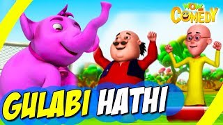 Motu Patlu- EP28B   Gulabi Hathi   Funny Videos For Kids   Wow Kidz Comedy