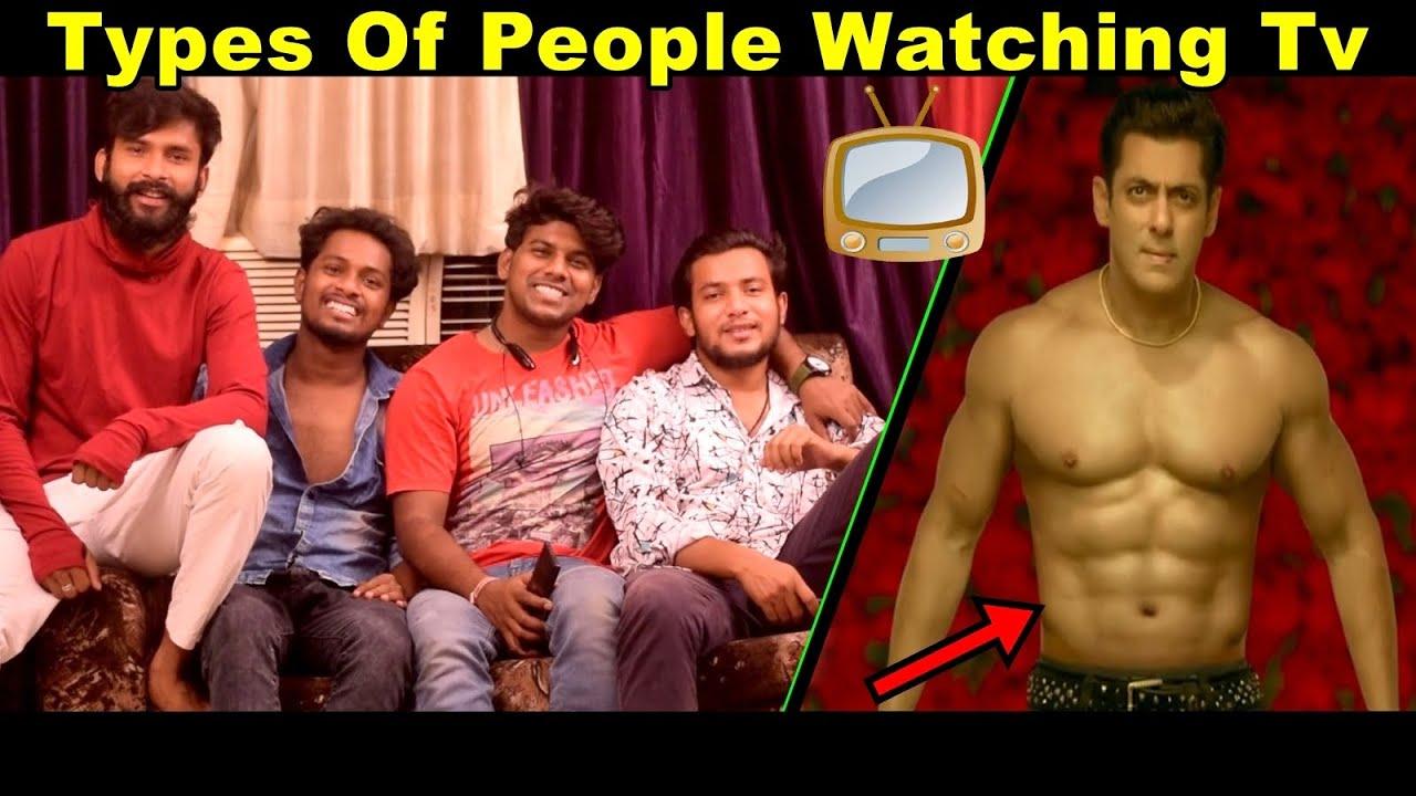 Types Of People Watching Tv | OYE TV