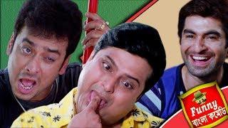আইসক্রিম নিয়ে কমেডি  Jeet   Biswanath  Parthasarathy Funny Scene
