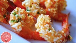 Coconut Shrimp Recipe - Креветки запеченные в духовке