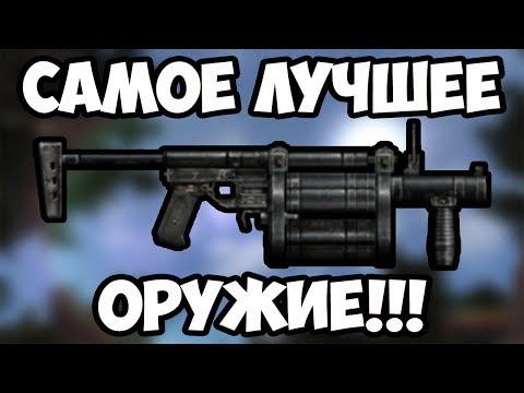 [Гайд] Как получить самое лучшее оружие в S.T.A.L.K.E.R.: Тень Чернобыля