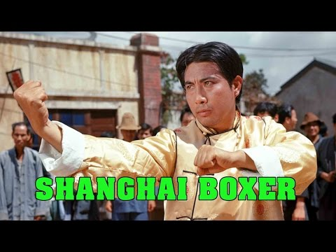 Wu Tang Collection - Shanghai Boxer