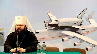 видео АО «Смоленский авиационный завод»