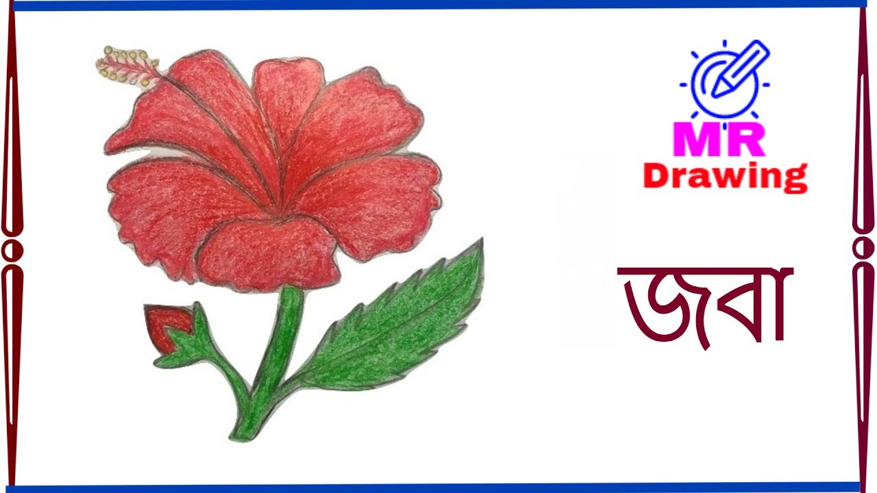 How To Draw A Hibiscus Flower Step By Step Very Easy Youtube