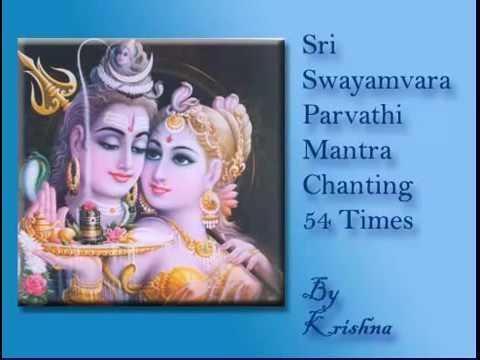 Swayam vara Parvathi mantra
