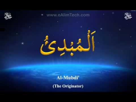 Dialy recite 99 Names of Allah