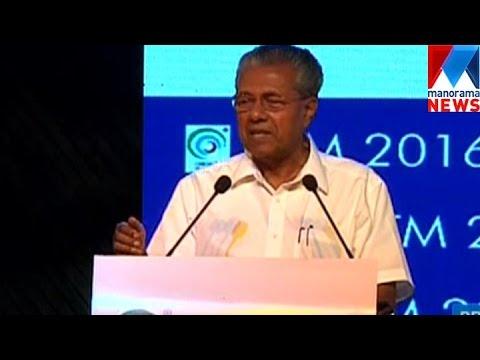 Hartal; Pinarayi Ridicules UDF    Manorama News