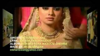 YouTube - BEWAFA TERA MASOOM CHEHRA .YE SONG MARI BEST FRIEND KE NAAM ...SALMAN