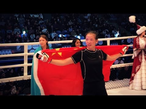 Female fighter takes home China's first gold at World MMA Championships