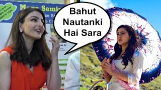 Soha Ali Khan Reaction On Sara Ali Khan Debut In Bollywood