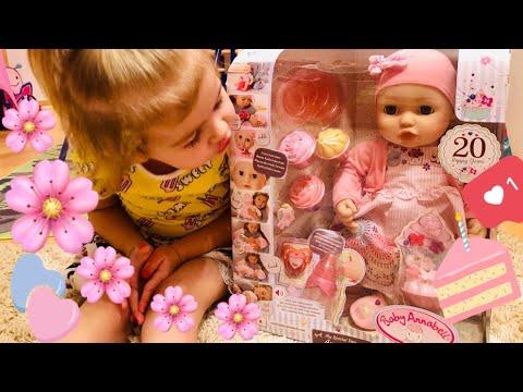 Кукла беби Анабель - Распаковка куклы Baby Annabell с мимикой 10 версия