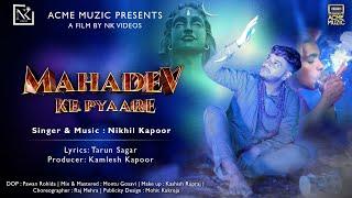 Mahadev Ke Pyaare || Nikhil Kapoor || New Shiv Song 2021 || Acme Muzic || Monday Special Song ||